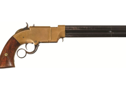 POTD: Not a Mare's Leg, but still a Lever-Action Pistol